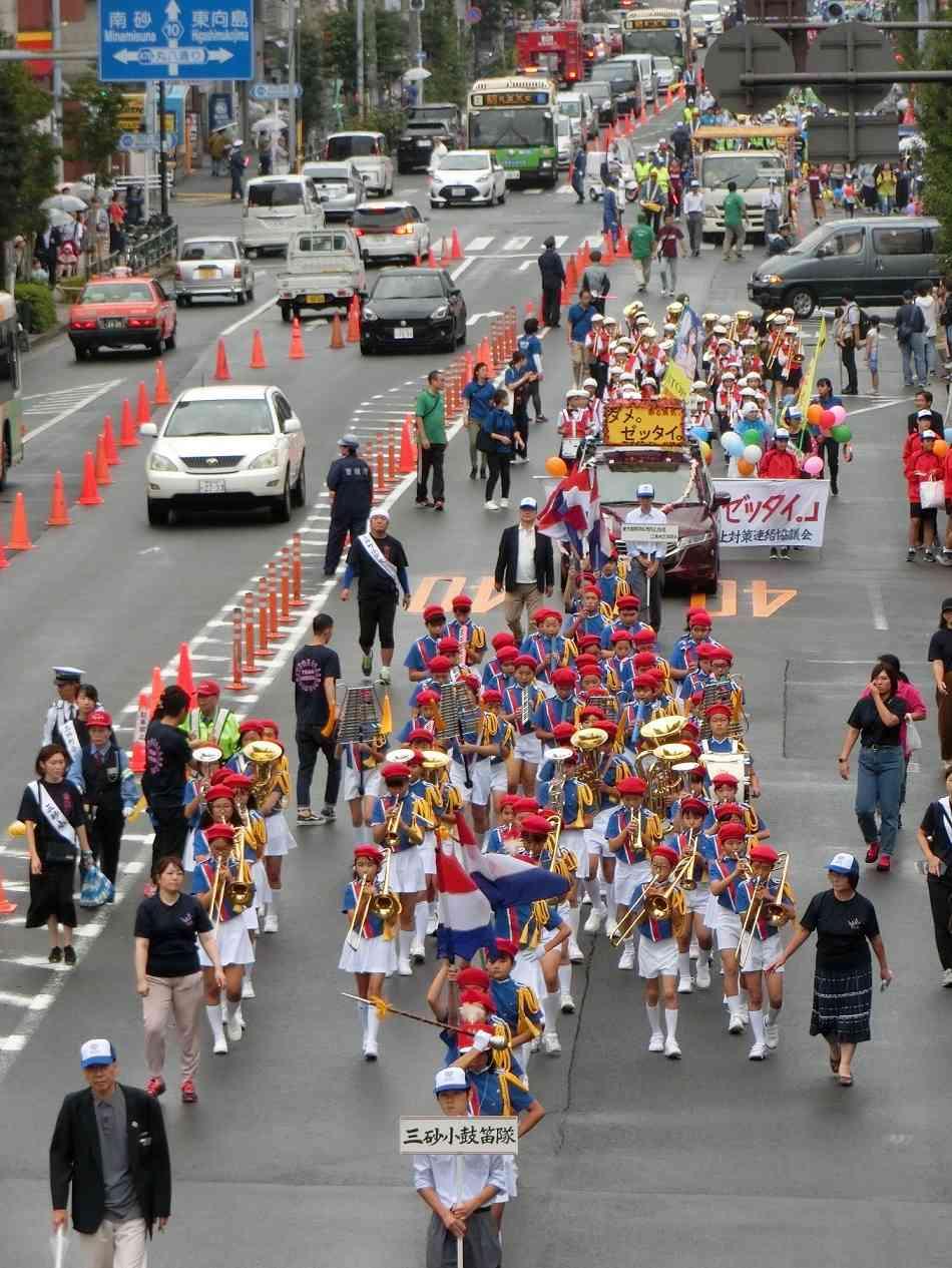 ★10月パレード ★.jpg